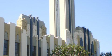 B'nai David-Judea Congregation